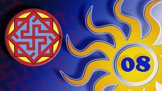 видео Звезда Руси: значение оберега и татуировки с этим символом. Тату звезда лады