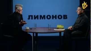 Онлайн ТВ: Эдуард Лимонов. Двери в бессмертие(Полная версия программы — на сайте OnlineTV.ru http://www.onlinetv.ru/video/1342/ Знаменитый литератор и общественный деятель..., 2014-02-07T13:47:10.000Z)