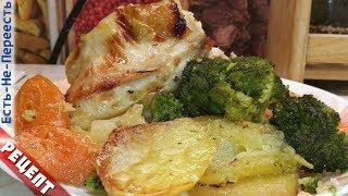 Куриная грудка запеченная в духовке с брокколи и картошкой