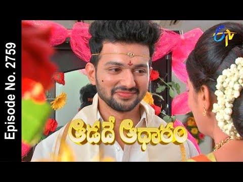 Aadade Aadharam | 19th May 2018 | Full Episode No 2759| ETV Telugu