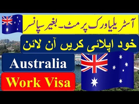 Work in Australia: Get Australian Work Visa without Sponsor- Skilled Independent Visa Subclass 189
