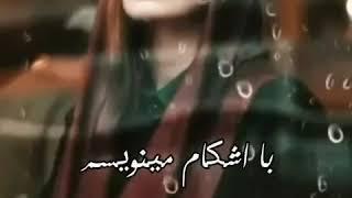 Клип Афганский