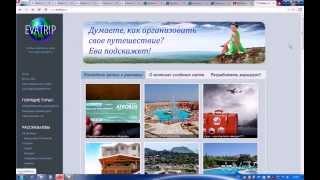 Видео - урок - Как найти дешевые авиабилеты?? Процедура поиска.(, 2014-06-03T21:16:11.000Z)
