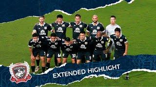 SuphanFC TV | Extended Highlight | สุพรรณบุรี เอฟซี vs การท่าเรือ เอฟซี
