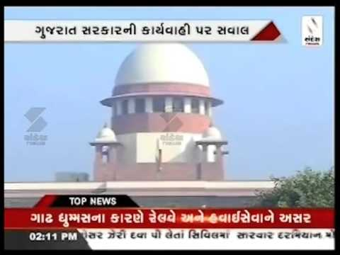 Is Gujarat Not State of India Says Supreme Court On Food Security Bill