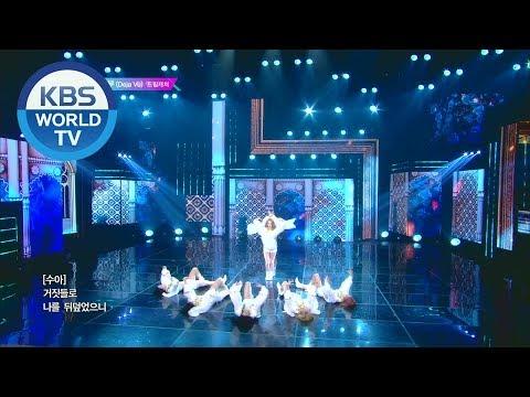 Dream Catcher(드림캐쳐) - Deja Vu(데자부)[Music Bank COMEBACK / 2019.09.20]