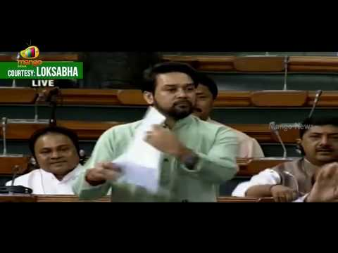 Anurag Thakur Takes On Congress For DU Textbook Mentioning Bhagat Singh As Revolutionary Terrorist