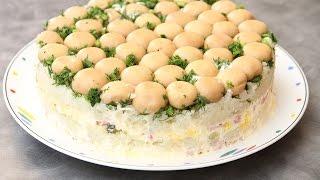 """САЛАТ """"ГРИБНАЯ ПОЛЯНА"""" -салат для праздничного стола"""