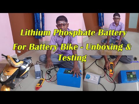 Bike Battery Unboxing /Testing | E Bike|Lithium Phosphate 48V 24AH| High efficiency| yuvatamiltech