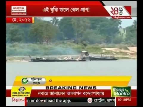 The ferry ghats at Barrackpore accused of the lack of maintenance and safety measures