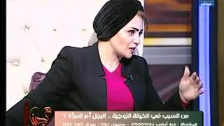 برنامج مع جينا  مع جينا فتحي ونقاش حول من السبب في الخيانة الزوجية الرجل ام المرأة   21 2 2018