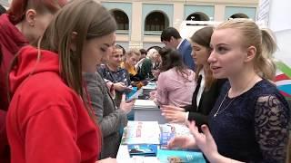 Московская международная выставка «Образование и карьера-2019»
