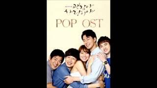 "Killin time band - 06 Heavy (Official Audio) (SBS 드라마 ""괜찮아, 사랑이야"" POP OST 수록곡)"