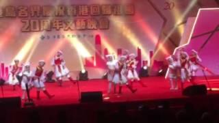 Publication Date: 2017-06-18 | Video Title: 牧民與羊羊舞蹈-港島各界慶回歸2017