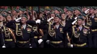 Олег Газманов   Никто, кроме нас! новый клип 2015 АРМИЯ
