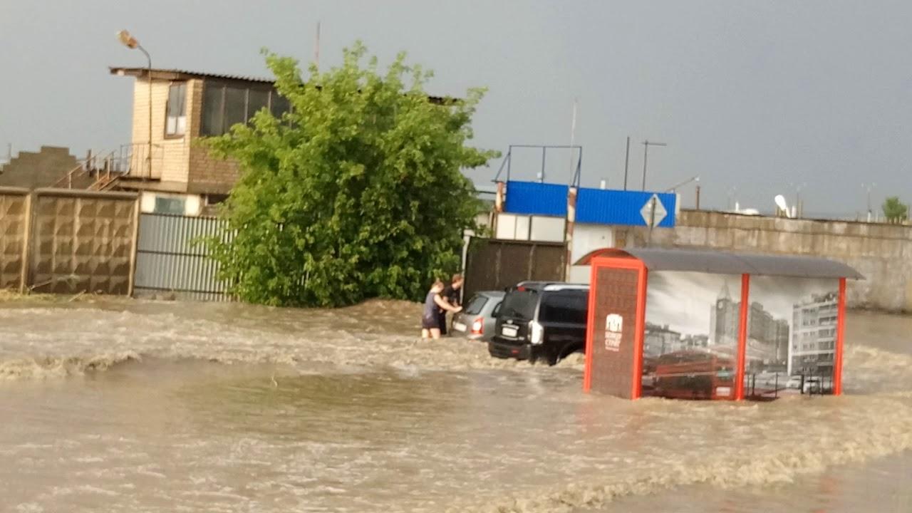 установки анкерных фото наводнения в волгограде хочу