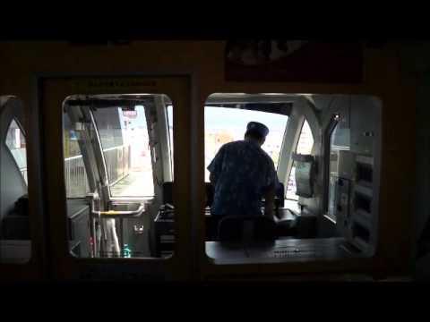 Monorail Okinawa