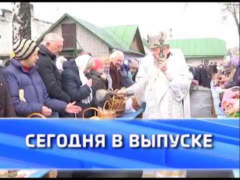 2017-04-15 г. Брест. Итоги недели.  Новости на Буг-ТВ.