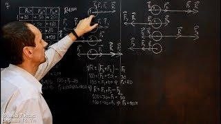 Фізика 7 клас. Вправа № 18