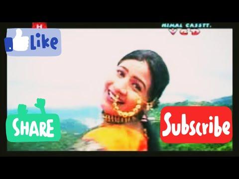 Dhan Mero Pahaad , Kumaoni Song
