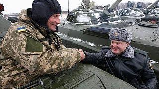 С праздником ВСУ Зі святом ЗСУ Порошенко 2016