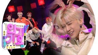 NCT DREAM(엔시티 드림) - BOOM @인기가요 Inkigayo 20190818