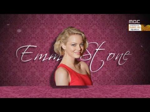 20140629 출발 비디오 여행 사심 방송 - 엠마 스톤(Emma Stone)