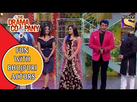 Fun With The Bhojpuri Actors | The Drama Company