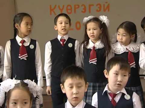 Школа читает сказки Пушкина (1 Классы)