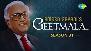 Ameen Sayani's Geetmala | Season 31 | Audio Jukebox  |  Yeh Duniya Yeh Mehfil | Sanam Tu Bewafa Ke