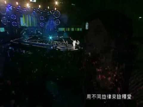Li Jia Bu Yuan & Qiao Qiao Gao Su Ta