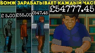 Заработал 3000 рублей на Payeer кошелёк на 11 сайтах | Как заработать на Payeer кошелёк без вложений
