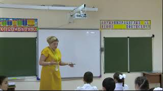 Урок окружающего мира, 3 класс, Люлина_Е. Н., 2017