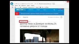 Хитрый план Путина для Донбасса (минута молчания)