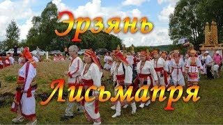 VIII Фестиваль мордовской культуры «Эрзянь Лисьмапря»