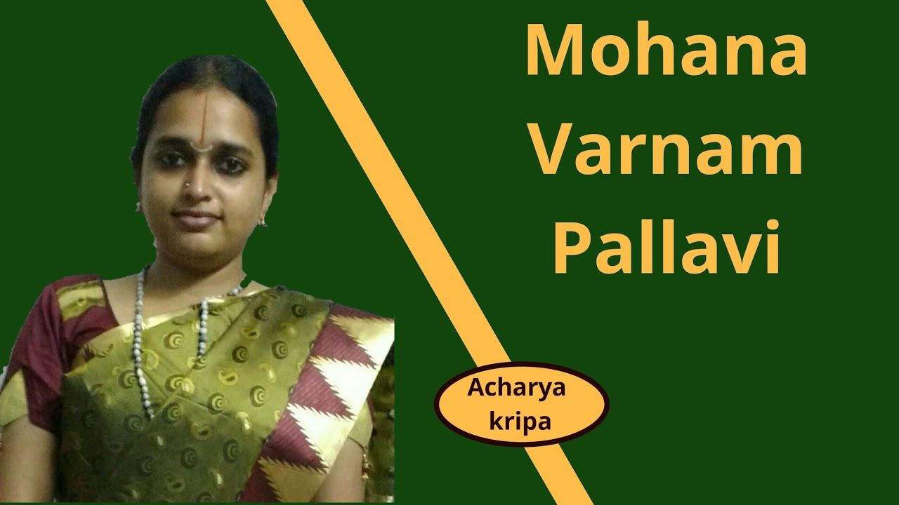Carnatic Varnam:Ninnu kori:Mohana ragam:part 1 how to sing Carnatic Music