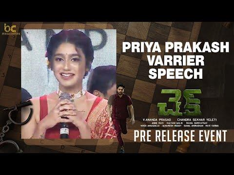 Priya Prakash Varrier Speech   Check Movie Pre Release Event   Nithiin   SS Rajamouli   Varun Tej