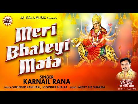 Meri Bhaleyi Mata - Karnail Rana Bhajans - Jai Bala Music - New Songs 2015