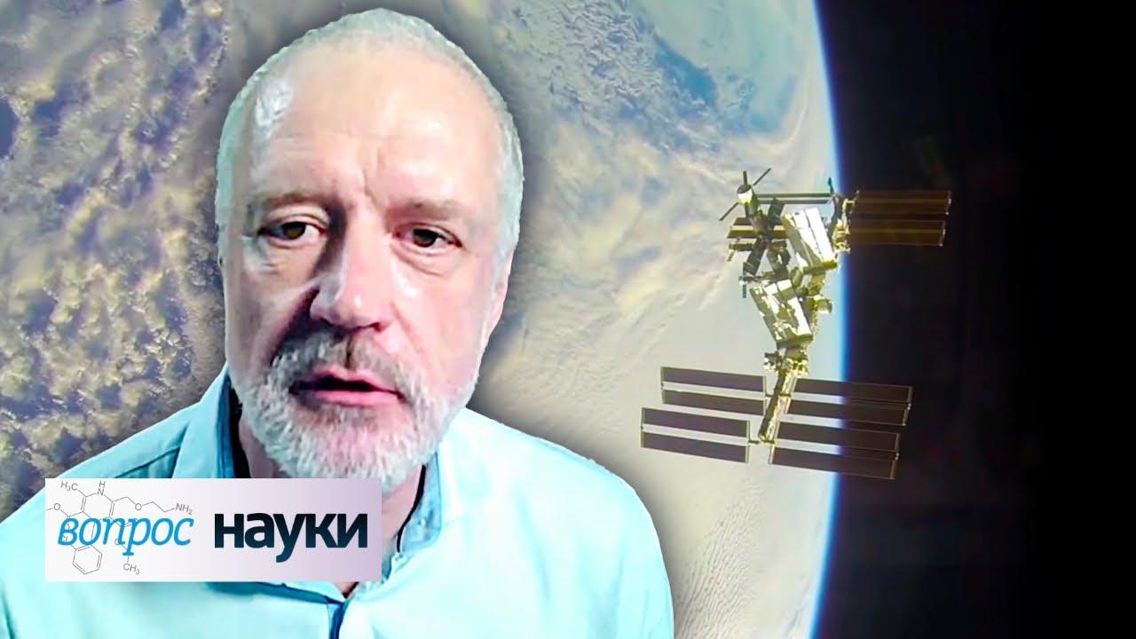 Космос: человек в неестественной среде | Вопрос науки с Алексеем Семихатовым
