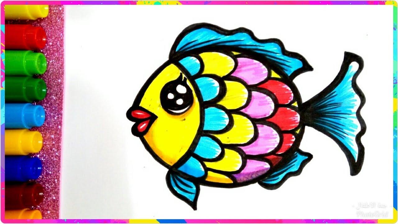شحذ ندوة شجار رسم سمكة جميلة Comertinsaat Com