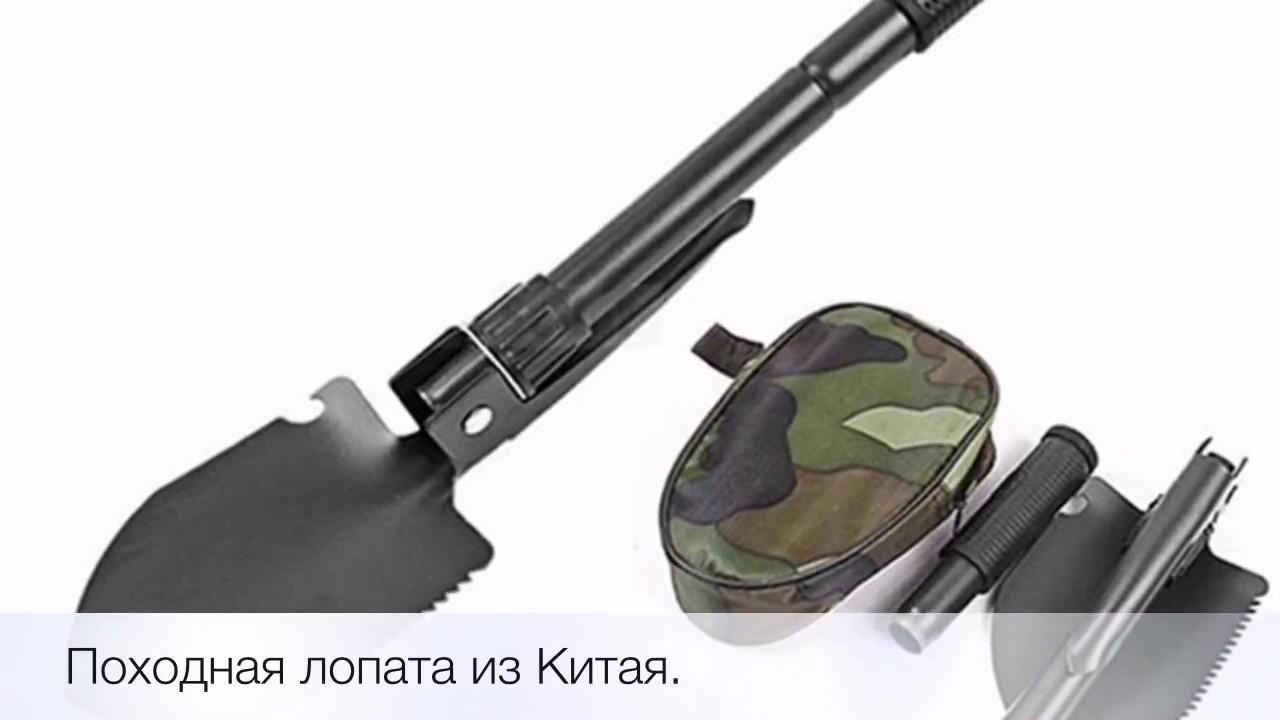 Складная саперная лопата Fiskars Folding shovel - YouTube