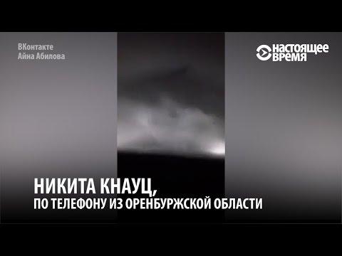 Новые подробности трагедии на трассе Оренбург–Орск