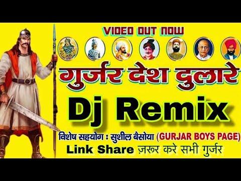 Download Video Chora Gujjar Ke Gadar Macha Denge DJ ReMix