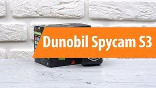 распаковка Dunobil Spycam S3 / Unboxing Dunobil Spycam S3