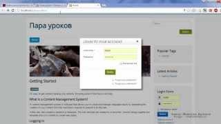 видео Как создать личный кабинет пользователя в Джумла 3