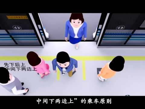 Ningbo Rail Transit Passenger Guide How-to Video 宁波轨道交通乘客指南视频