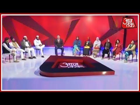 Debate On Triple Talaq: Muslim Women Vs Clerics/ Maulanas -Part 2