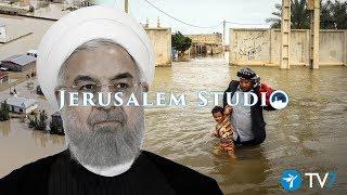 Iran's malign activities amid natures' wrath- Jerusalem Studio 413