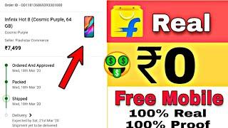 100% FREE MOBILE PHONE FROM FLIPKART || Flipkart Se Free Shopping Kaise Kare || Free Phone Flipkart