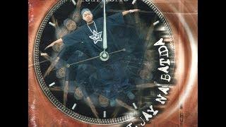 KL Jay na Batida - Vol III Disco 1
